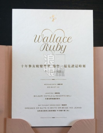 RubyWallaceinvite